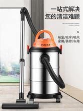 洗车场ru用酒店家务wa尘器大功率车用家用粉尘工业用桶式
