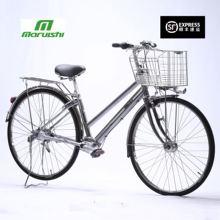 日本丸ru自行车单车wa行车双臂传动轴无链条铝合金轻便无链条