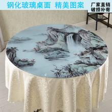餐桌转ru钢化玻璃转wi电动旋转台大圆桌酒店家用圆形转盘底座