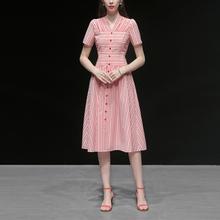 夏装2ru20新式女ue收腰长裙气质显瘦短袖中长式仙女连衣裙