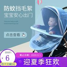 婴儿手ru车全罩式通ue宝宝防罩支架可折叠外出便携式