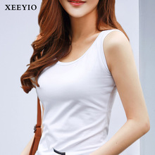 XEEruIO新式背ue带时尚内搭外穿上衣显瘦2019春夏内衣打底衫