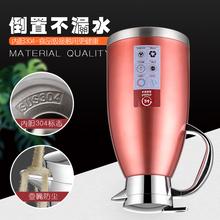 304ru锈钢家用保ue载热水瓶学生宿舍开水壶保温水壶1.8-2.3L