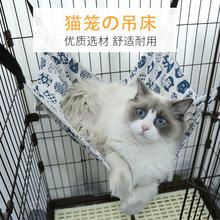 夏季帆布猫笼吊床猫挂式吊