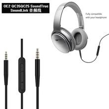 适用博ruBOSE ue5 25 OE2 soundtrue耳机线Y40 Y50