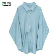 雪纺衬ru女长袖薄式ed0夏季新式纯色超仙外搭防晒衫防晒衣薄外套