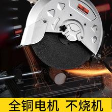 。钢材机多功能大功率家用