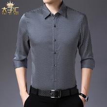 中青年ru尚男装10un桑蚕丝衬衫长袖真丝上衣修身高档秋装衬衣