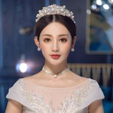 水舞Aru191新娘un式韩式手工串珠皇冠结婚礼气质礼服发饰品