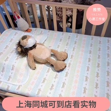 雅赞婴ru凉席子纯棉ia生儿宝宝床透气夏宝宝幼儿园单的双的床
