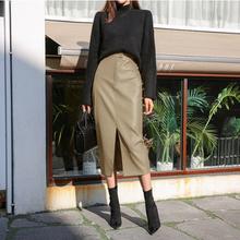 卡其色时尚ru半身裙子女at020灰色黑色pu中长高腰包臀长裙