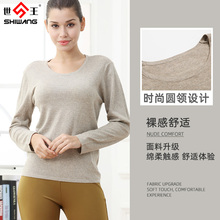 世王内rv女士特纺色bl圆领衫多色时尚纯棉毛线衫内穿打底上衣