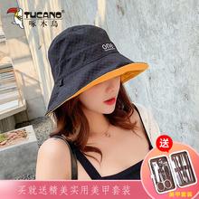 啄木鸟rv面渔夫帽子iv韩款女士遮阳帽防晒遮脸夏季薄式太阳帽