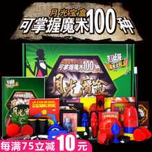 高档大rv盒全套装儿nh春节日礼物含教学益智生日玩具