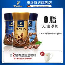 Tchrvbo奇堡黑zt啡进口美式无糖添加0脂冻干速溶纯黑咖啡粉
