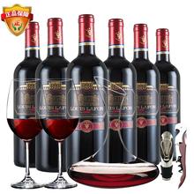 红酒整rw 路易拉菲az8特选原酒进口干红葡萄酒750ml*6瓶送醒器