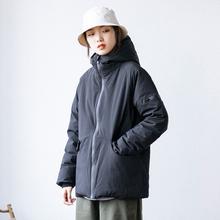 19Arw自制冬季白bw绒服男女韩款短式修身户外加厚连帽羽绒外套