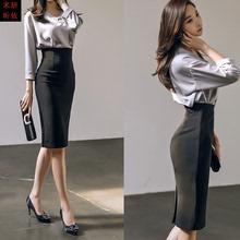 202rw秋季新式韩bw修身包臀半身裙气质高腰大码百搭职业一步裙