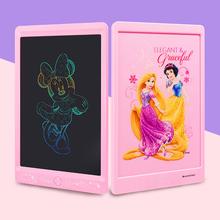 迪士尼rw晶手写板冰bw2电子绘画涂鸦板宝宝写字板画板(小)黑板