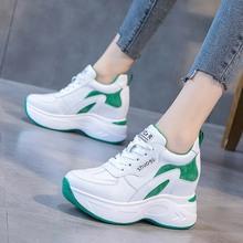 内增高小白鞋女8cm20