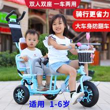 宝宝双rw三轮车脚踏bw的双胞胎婴儿大(小)宝手推车二胎溜娃神器