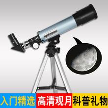 专业高rw宝宝(小)学生bw星观天高倍太空10000眼镜倍
