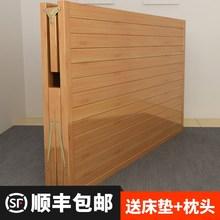 折叠床rw的双的简易gg米租房实木板床午休床家用竹子硬板床