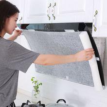 日本抽rw烟机过滤网hq防油贴纸膜防火家用防油罩厨房吸油烟纸