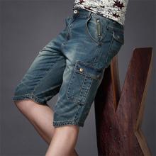 夏季牛rw短裤男薄式jj裤休闲五分工装短裤欧美宽松直筒男士潮