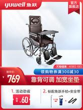 鱼跃轮rw车H059jj轻便带坐便器多功能老的手推车残疾的代步车