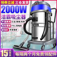洁霸Brw502吸尘jj力工业70升商用桶式大功率洗车专用2000w