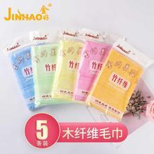 。5条rw木纤维美容sn丝竹纤维毛巾柔软吸水成的洗脸巾面巾