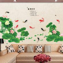自粘 rw花鲤鱼可移sy纸电视客厅背景墙贴田园风家居装饰贴画