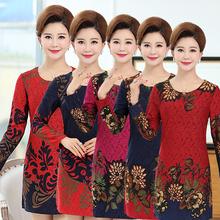 妈妈装rw装大码连衣zs年女装夏季薄式打底衫中年的中长式上衣