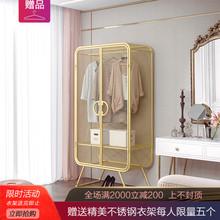 北欧风rx童房间衣柜fpins挂衣柜简易铁艺美女铁衣橱家用柜子