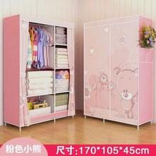 简易防rx布衣柜家用fp装拉链卧室双的中号布厨收纳布艺挂衣橱