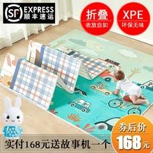 曼龙婴rx童爬爬垫Xsx宝爬行垫加厚客厅家用便携可折叠