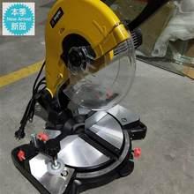 静音型材1210ry58123nh机切割机10寸寸斜切锯介铝机无碳刷