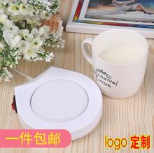 智能茶ry加热垫恒温fw啡保温底座杯茶 家用电器电热杯垫牛奶碟