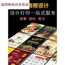 。超薄ryed广告灯ng单面牌挂墙式奶茶店悬挂点餐菜单展示牌。