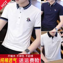 [ryho]蒙洛莱男士短袖t恤纯棉翻