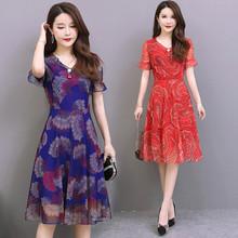 中年妈ry夏装洋气大xn裙2019新式中老年的女装气质长裙子高贵