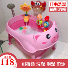 婴儿洗ry盆大号宝宝ar宝宝泡澡(小)孩可折叠浴桶游泳桶家用浴盆