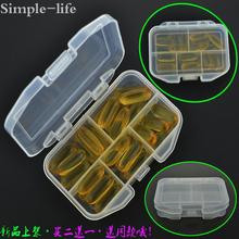 特价包邮旅行随身便携迷你可爱药盒出ry14日本欧ar(小)收纳盒