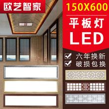 集成吊ry灯150*wl 15X60LED平板灯走廊过道玄关灯阳台灯