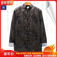 冬季唐ry男棉衣中式su夹克爸爸爷爷装盘扣棉服中老年加厚棉袄