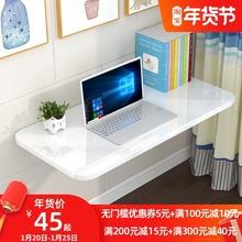 壁挂折ry桌连壁桌壁su墙桌电脑桌连墙上桌笔记书桌靠墙桌