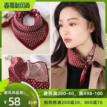 红色丝ry(小)方巾女百su式洋气时尚薄式夏季真丝桑蚕丝围巾波点
