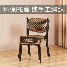 时尚休ry(小)藤椅子靠su台单的藤编换鞋(小)板凳子家用餐椅电脑椅