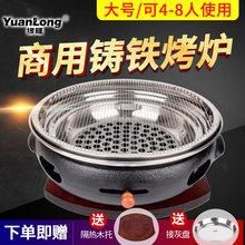 韩式炉ry用铸铁炭火su上排烟烧烤炉家用木炭烤肉锅加厚
